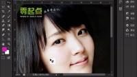 [PS]抓手工具的使用 photoshop cs6实例视频教程-ps10