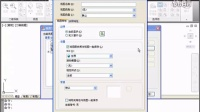 CAD2012教程-34创建命名视图