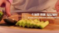 鸡蛋牛油果三明治 BY 咕噜GURU