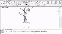CAD2012教程-75分解图形对象