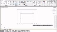 CAD2012教程-173绘制客厅沙发