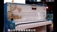 视频: 皇冠钢琴加盟,钢琴招商加盟第一品牌!