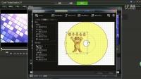 会声会影x7入门篇视频教程---第72节(光盘2)