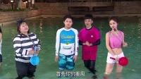 男神女神第二季第五期:国际女神水中湿身肉搏