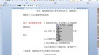 3dmax教程图形界限谷建老师3dmax软件基础精通教程