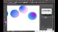 [Ai]AI视频 网格使用技巧【上】illustrator视频教程 渐变网格