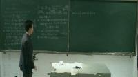 可微条件——教学视频