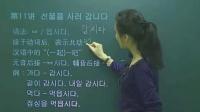【为EXO学韩文】学说韩文韩国话 第10集 行星饭鹿晗吴世勋朴灿烈边伯贤
