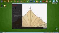 CAD安装视频教程