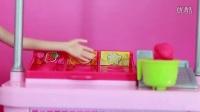 迪斯尼玩具--到艾尔莎的餐厅吃冰淇淋(橡皮泥做)