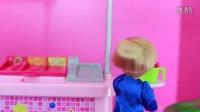 迪斯尼玩具--小朋友到到艾尔莎的餐厅吃冰淇淋、酸奶(橡皮泥做)