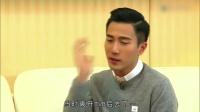 视频: 【刘恺威】男主角