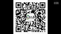 视频: 三里人家黑糖姜茶总代微信:996953760 黑糖姜茶总代理