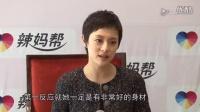 钱柜娱乐新闻:辣妈孙俪现场扮丑搞怪