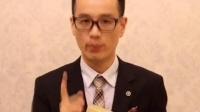 非常感谢国际连锁美容院院长、CEO郝帅
