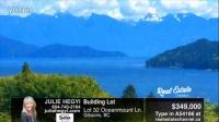 视频: 54166: 0BR 0.0BA $349,000 Lot 32 Oceanmount Ln. Gib...