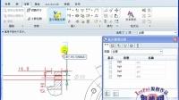 第16课:阀体工程图尺寸标注和公差、表面光洁度教程