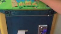 视频: 小黄人游戏退彩票、打小黄人游戏