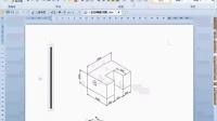 CAD教程,cad制图软件,谷老师cad三维教程