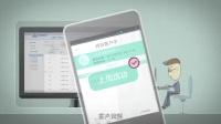 2014中国电信外勤助手宣传flash20141017