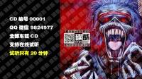 碟酷DJ舞曲在线试听CD编号00001