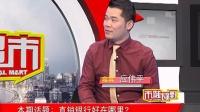 【理财超市】民生兴业直销银行好在哪里?应伟平