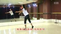 广场舞兵哥哥背面 恰恰舞教学视频