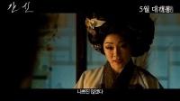 韩国电影雏妓