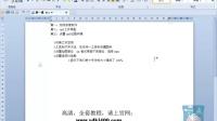 浩辰cad8软件教程