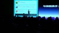 视频: O2O海纳城全球招商发布会