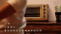 缇摩瑞:原味蛋香曲奇