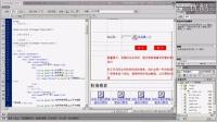 织梦dede 电脑PC站+手机wap网站数据同步更新并生成html静态视频教程第14课_电脑猫建站