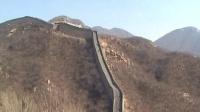 沂蒙老乡北京旅游纪录片