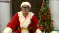 1986年星仔聖誕好介紹-聖誕星