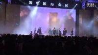 视频: 楚雄外籍爱尔兰踢踏舞大河之舞15889770492,QQ314550688