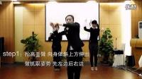 完美舞蹈抓钱舞  怎样才能快速倍增团队