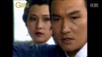 神雕侠侣(刘德华83版)粤语版