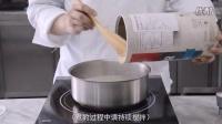 大昌三昶家庭厨房《西餐伺候中国味》第一期-《香菇鸡肉燕麦粥》