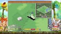 《石器时代》最新版客户端下载 - 网络游戏 - 52pk游戏下载中心