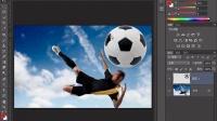 PS教程视频37 PS冲向天空的足球  部落窝