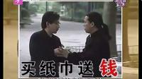 刘谦魔术_买纸巾送钱_魔术教学