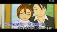 视频: 谢娜 - 麻将进行曲( http://suo.im/iihqj )