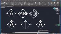 CAD绘制立面指向符图块