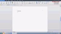WPS文字软件教学