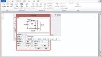 Excel教程精品公开课片段节选(邮件合并批量制作标签)_2