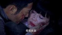 锦绣缘华丽冒险 24