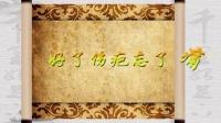 AE歌词字幕效果(超级教师)