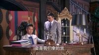锦绣缘华丽冒险 29