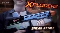 MAYA水弹枪X3系列(2)
