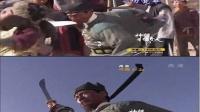 娱乐新闻:包青天战场杀敌遭吐槽 导演痛批网友无和装有知不懂历史